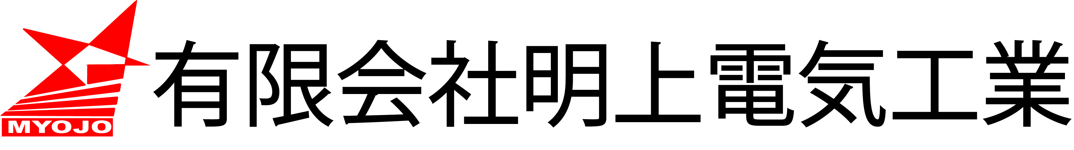 myojo logo with title 4